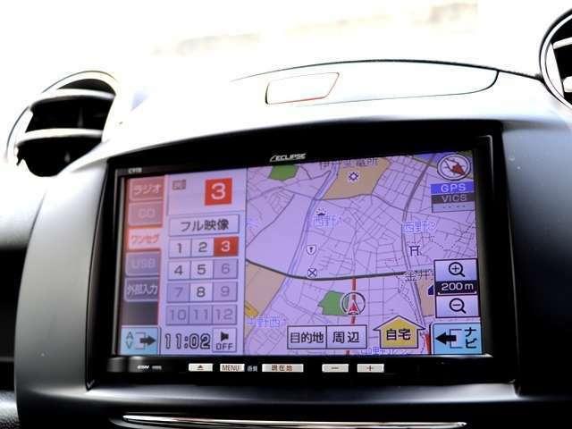 純正イクリプスSDナビ搭載しております★知らない土地でもナビがあれば安心してドライブできます!また地デジTVも見ることができますので、車内全員で楽しみながら、より良いドライブが出来そうです♪