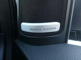 ●ハーマンカードンサウンドシステム『低音から高音までバランスよく澄んだナチュラルなサウンドを実現してくれます』