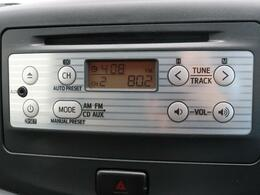 ★【純正カーオーディオ】インパネにすっきり収まり、とても使いやすいです!CDやラジオを聴きながら運転をお楽しみいただけます!