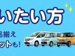 オプション品:新たな車を快適に乗りたい。車内の消臭・除菌にエアコン内部洗浄で車内空間をリフレッシュさせて乗りませんか!