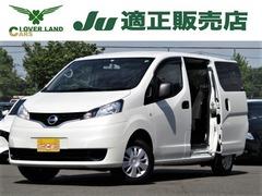 日産 NV200バネットバン の中古車 1.6 GX 埼玉県越谷市 128.0万円