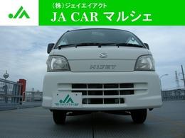 ダイハツ ハイゼットトラック 660 エアコン・パワステスペシャル 3方開 4WD ワンオーナー車
