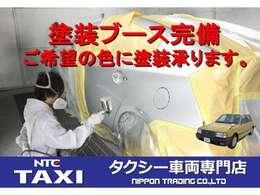 ◆◆自社工場完備!!指定工場&鈑金工場(塗装ブース)お客様のカーライフをサポートさせて頂きます!!◆◆