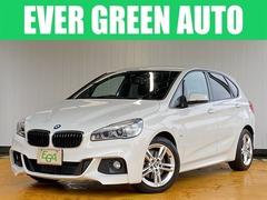 BMW 2シリーズアクティブツアラー の中古車 218i Mスポーツ 埼玉県さいたま市緑区 139.0万円