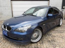 BMWアルピナ B5 S スーパーチャージ リムジン ニコル物ディーラー車