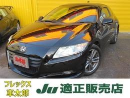 ホンダ CR-Z 1.5 アルファ ブラックレーベル ナビ/TV/バックカメラ/保証1年/埼玉