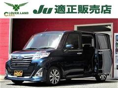 トヨタ ルーミー の中古車 1.0 カスタム G-T 群馬県館林市 128.0万円