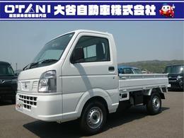日産 NT100クリッパー 660 DX 和歌山県 軽自動車 軽トラック