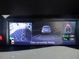 RAB(後退時ブレーキアシスト)システムが装備されております!!