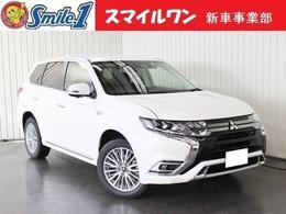 三菱 アウトランダーPHEV 2.4 G 4WD 新車/装備10点付 7型ナビ ドラレコ
