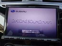 【純正DIATONEナビ】8インチモニターでDVD再生も可能です☆快適で楽しいドライビングを実現します♪