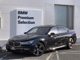 BMW 7シリーズ 740e iパフォーマンス Mスポーツ コニャック革ACCマッサージシートLED地デジ