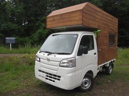 ダイハツ ハイゼットトラック 660 スタンダード 3方開 4WD オリジナルキャンピング仕様x着脱仕様