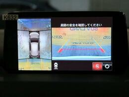 【360度ビューモニター】360度ビューが装備されております。お車を初めて運転されるかたやバック操作が苦手のお客様にはオススメの装備ですね☆