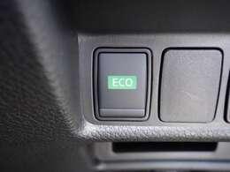 低燃費走行や環境に優しいエコモード装備