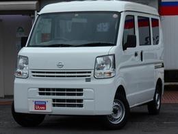 日産 NV100クリッパー 660 DX ハイルーフ 5AGS車 Wエアバック プライバシーガラス