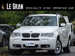 BMW X3 2.5si MスポーツパッケージII (スタンダード・サスペンション) 4WD ベージュ革 ナビ サイドカメラ ETC
