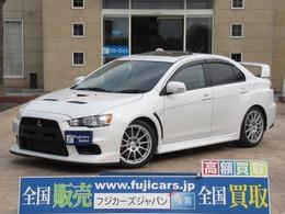 三菱 ランサーエボリューション 2.0 GSR X ハイパフォーマンスパッケージ 4WD サンルーフ 車高調 社外マフラー