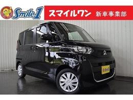 三菱 eKスペース 660 G 新車/装備10点付 7型ナビ ドラレコ