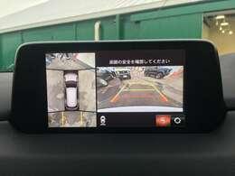 【360°ビューカメラ】 真上から見たような映像が流れ、便利かつ大変見やすく安全確認もできます!駐車が苦手な方にもオススメな便利機能です!