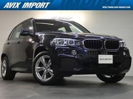 BMW X5 xドライブ 35i Mスポーツ 4WD セレクトP 茶革 パノラマ Dアシスト 1オナ