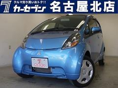 三菱 アイ の中古車 660 ビバーチェ 愛知県北名古屋市 9.7万円