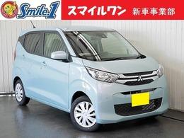 三菱 eKワゴン 660 G 新車/装備10点付 7型ナビ ドラレコ
