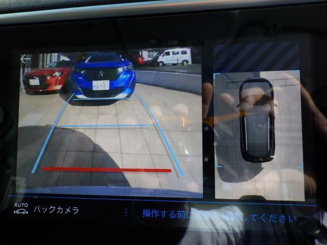 ワイドバックアイカメラが標準装備されております。ガイドラインも見やすく、駐車の際にドライバーをアシストいたします。