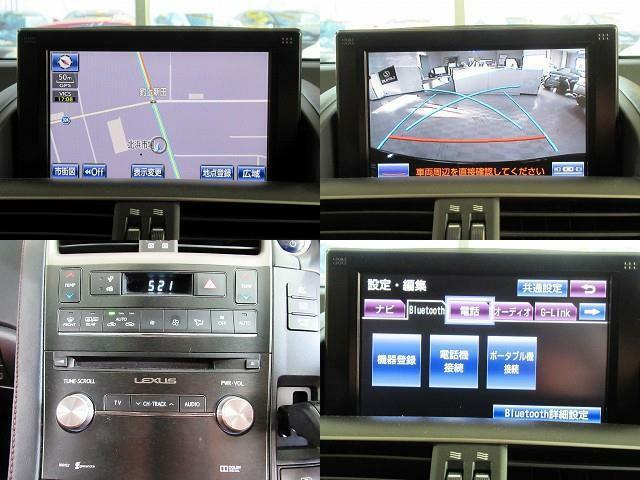後期型・本革シート・オートクルーズ・バックモニター・DTV・BTオーディオ・シートエアコン・メモリー付パワーシート・オートドアミラー・電動サンシェード・ETC・ウッドコンビH・純正17AW・LED