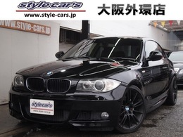 BMW 1シリーズクーペ 120i Mスポーツパッケージ 18インチ車高調サイバーナビ オーディオ車