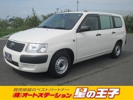 トヨタ サクシードバン 1.5保冷バン (2人)