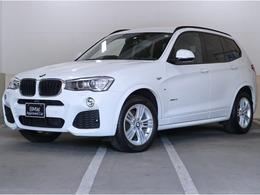 BMW X3 xドライブ20i Mスポーツ 4WD アドバンスドアクティブセーフティP 18AW