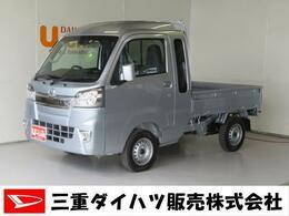 ダイハツ ハイゼットトラック ジャンボSAIIIt 4WD AT車 L