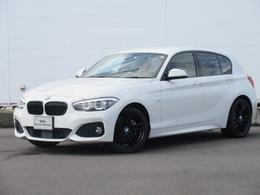 BMW 1シリーズ 118d Mスポーツ エディション シャドー 正規認定中古車 ワンオーナー ACC