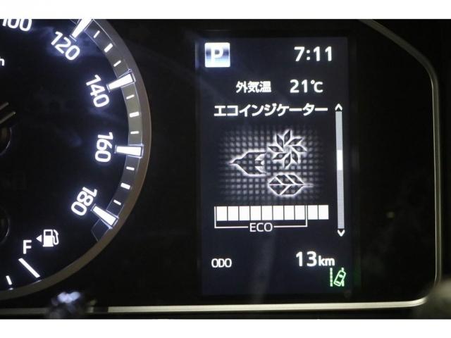 DXにもマルチインフォメーションディスプレイが採用され機能的にも進化★