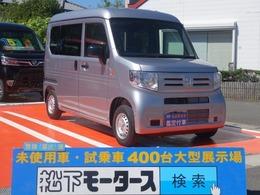 ホンダ N-VAN 660 G ホンダセンシング オートエアコン 届出済未使用車