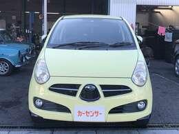 岐阜県大垣市にある車屋さんです!ぜひお気軽にお越しくださいませ!⇒0066-9757-431915
