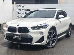 BMW X2 xドライブ20i MスポーツX 4WD デビュ-PKGセレクトPKGモカレザ-サンル-フ
