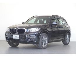 BMW X3 xドライブ20d Mスポーツ ディーゼルターボ 4WD ハイラインPKG 黒本革 ACC 全方位カメラ