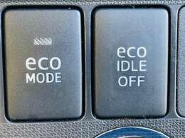 【 アイドリングストップ 】停車時にブレーキを踏むことでエンジンを停止し、燃費向上や環境保護につなげるという機能です♪