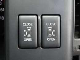両側電動スライドドアのスイッチです。運転席から操作ができます!