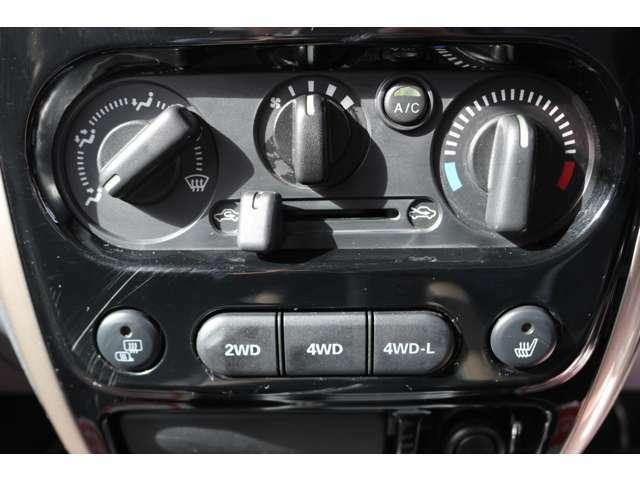☆ワンタッチで4WDに切り替えることが可能です!