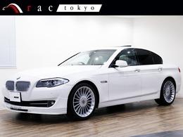 BMWアルピナ D5 ターボ リムジン SR/ハイグロスシャド-L/ピアノブラック内装