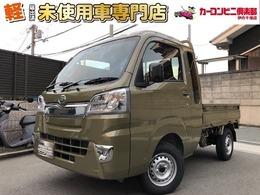 ダイハツ ハイゼットトラック 660 ジャンボ SAIIIt 3方開 届出済み未使用車 2WD 4AT SAIII