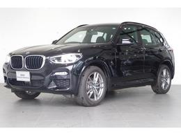 BMW X3 xドライブ20d Mスポーツ ディーゼルターボ 4WD 追従クルコン フルセグTV ETC バックカメラ