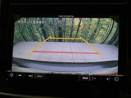 【バックモニター】で駐車時に後方確認もできますので、大きな車の運転で不安な方も安心してお乗りいただけます♪