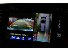 マルチビューカメラシステム+スマートパーキングアシストシステム