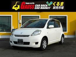トヨタ パッソ 1.0 X イロドリ CDプレーヤー装着車/買取/KEYレス