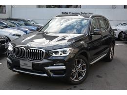 BMW X3 xドライブ20d xライン ディーゼルターボ 4WD 元弊社デモカー 黒レザー ハイラインP
