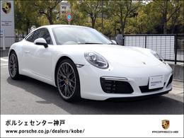 ポルシェ 911 カレラ PDK 認定中古車 禁煙車 スポーツクロノ